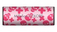 Profumatore Car Air Freshener personalizzato. Linea Skull Pink. Design by Michele Venisti