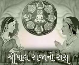 Ayambil Oli Aradhana - Shrimad Rajchandra Mission Dharampur