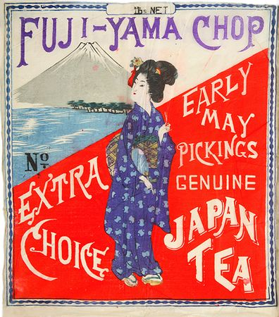 Japanese tea label