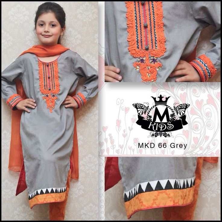 Maria.B pakistani kids fashion