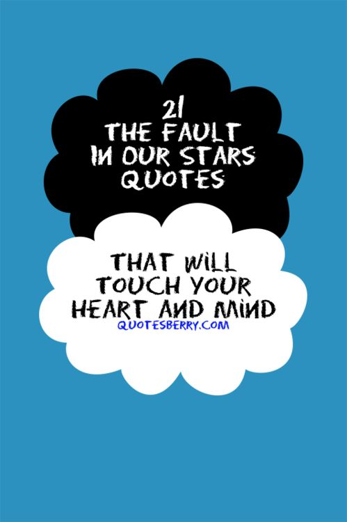 the fault in our stars reflective Is peter van houten's 'imperial affliction' a real book here's what you need to know about john green's creations click here to buy 'the fault in our stars.