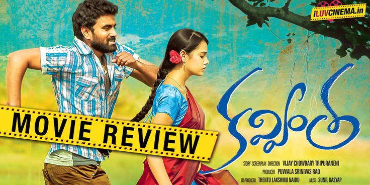 Kavvintha Telugu Movie Review and Rating: Colorful love entertainer..!  ‪#‎Kavvintha‬ ‪#‎Tollywood‬