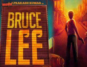 Who will romance G V Prakash Kumar?