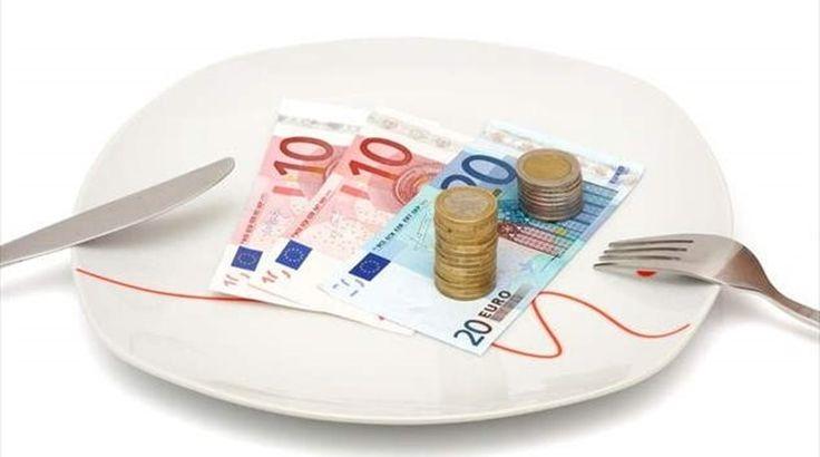 Γλιτώστε χρήματα μέσα από τη διατροφή σας