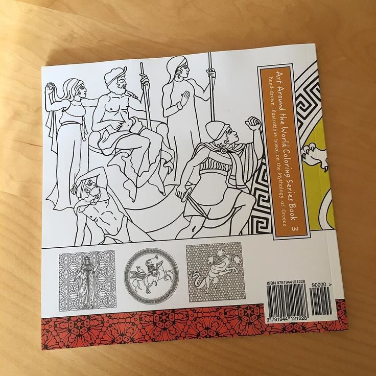 Heres The Back Cover Of New Art Around World Coloring Book Based On