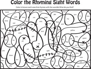 color the rhyming sight words vii