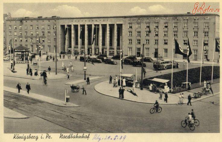 Кёнигсберг, Адольф Гитлер-платц. 26 мая 1939 г.