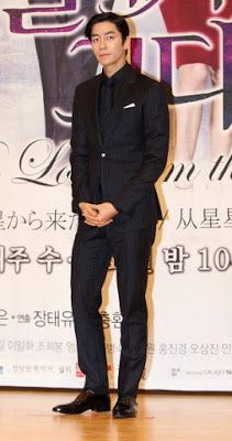 Pemain My Love From the Star