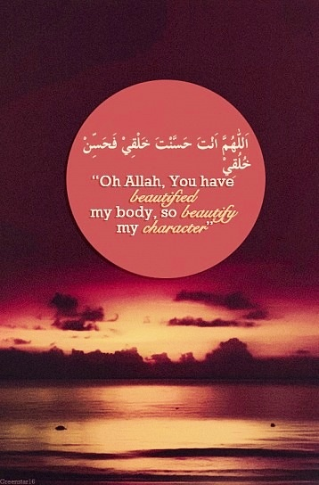 Duaa, when looking at the mirror