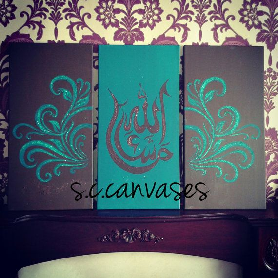 MashAllah' arabic calligraphy. Islamic art canvas on Etsy, $85.56