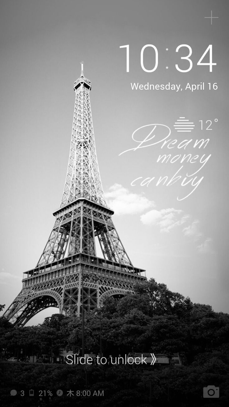 [LINE DECO] Paris in black and white Decorate your lock screen with beautiful Eiffel Tower ★ In this screen ★ Lock Screen : Dream money canbuy