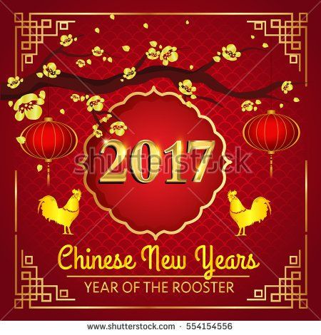 Happy Chinese new year 2017 with lanterns gold colored isolated on red background, the year of rooster vector illustration