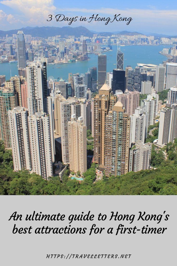 Hong Kong Itinerary Things To Do In Hong Kong In 3 Days Hong