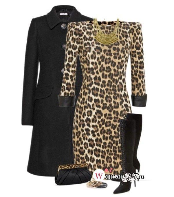 С чем носить леопардовое платье: ваш модный образ