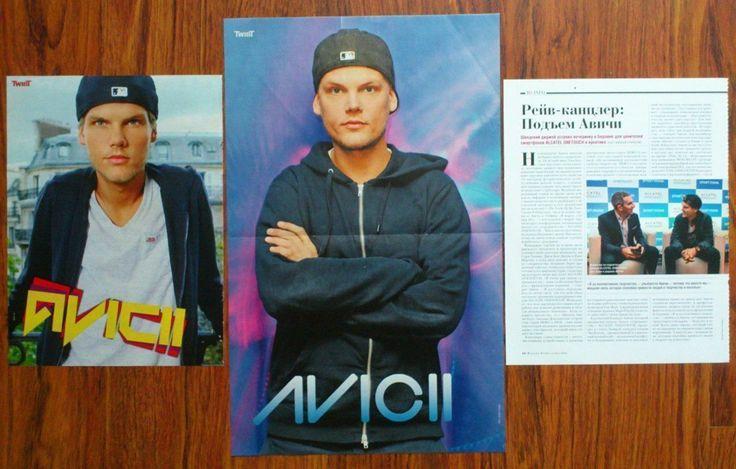 DJ AVICII - Tim Bergling Posters Clipping Magazine | eBay