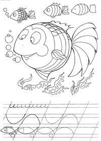 Рыбки - скачать и распечатать раскраску. Раскраска Рыба, рыбы, учимся рисовать, скачать школьные прописи для детей, подготовка руки к письму, детские прописи для дошкольников скачать, водоросли