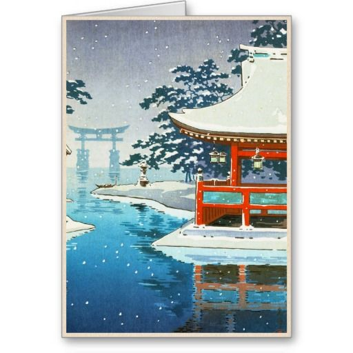 Tsuchiya Koitsu Snowy Miyajima winter scenery art Cards #oriental #christmas #winter #snow #japanese #hanga #card #tb
