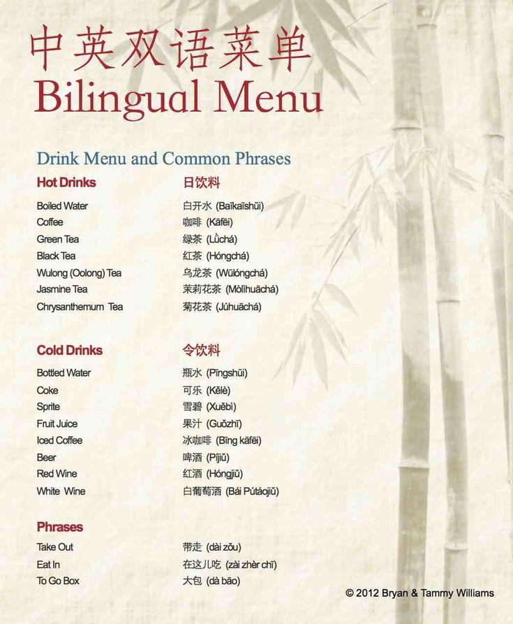 dumpling chinese flashcard - Google Search