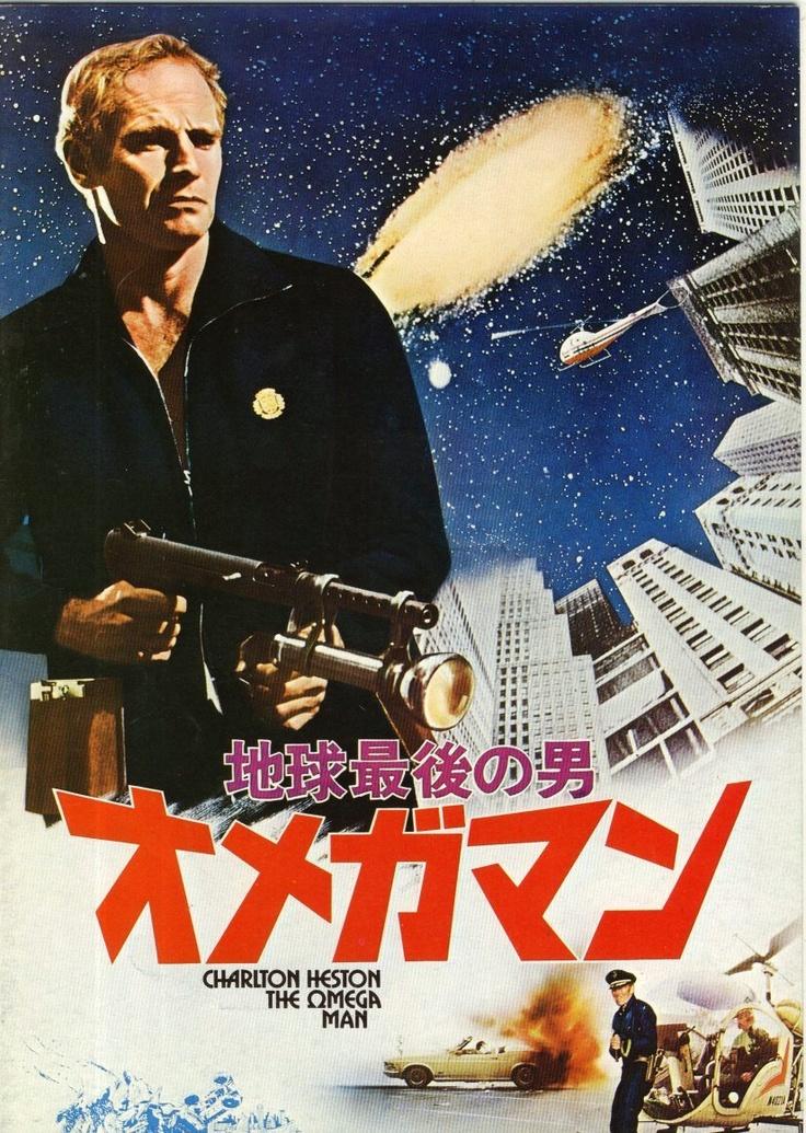 "JAP116 ""The Omega Man"" Boris Sagal (1971)"