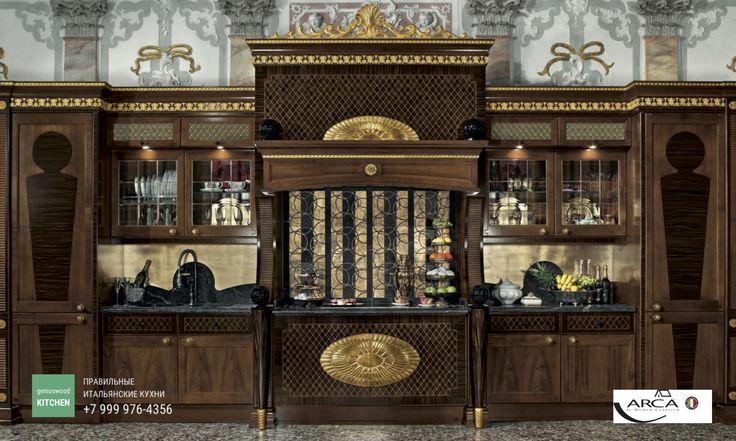 Кухни Arca cucine. Элитные итальянские кухни Arca cucine ( Arca mobili ). | Итальянские кухни. Geniuswood Kitchen | 3: https://plus.google.com/114994598846688039556/posts/htmUpqZmwdm Фабрика Arca mobili ( Arca cucine ) была создана в итальянском Castello di Godego в регионе Treviso в 1972 году. Arca использует главным образом благородный орех и вишневое дерево для своей мебели.      Производство кухонь Arca cucine осуществляется с обработкой в соответствии с лучшими ремесленными…