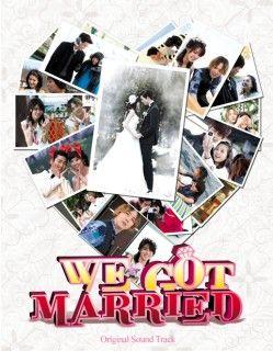 2014.01.30 『私たち結婚しました 世界版』サントラに日本仕様が登場