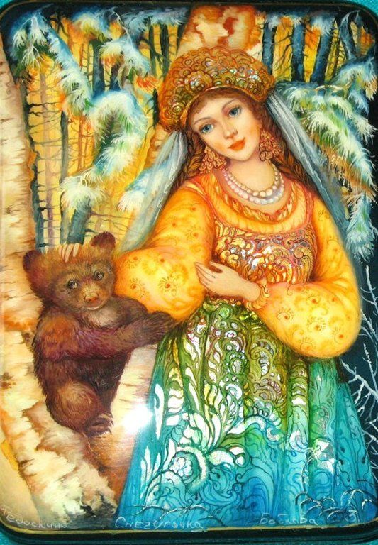 Russian lacquer miniature from the village of Fedoskino. Snow Maiden with a bear cub.