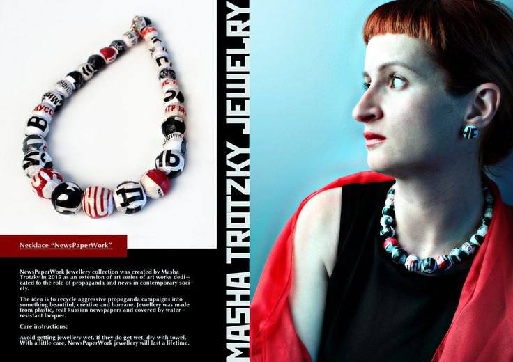 necklace from NewsPaperWork jewellery collection by MashaTrotzkyJewelry on Etsy