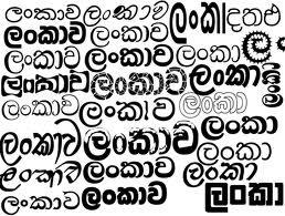 sinhala font pac(500)   ::sriheartz::