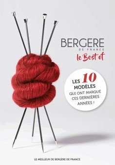 Le meilleur de Bergere de France - l'ebook