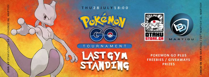 Last Gym Standing - Pokémon GO Tournament https://www.facebook.com/events/309823166021086/