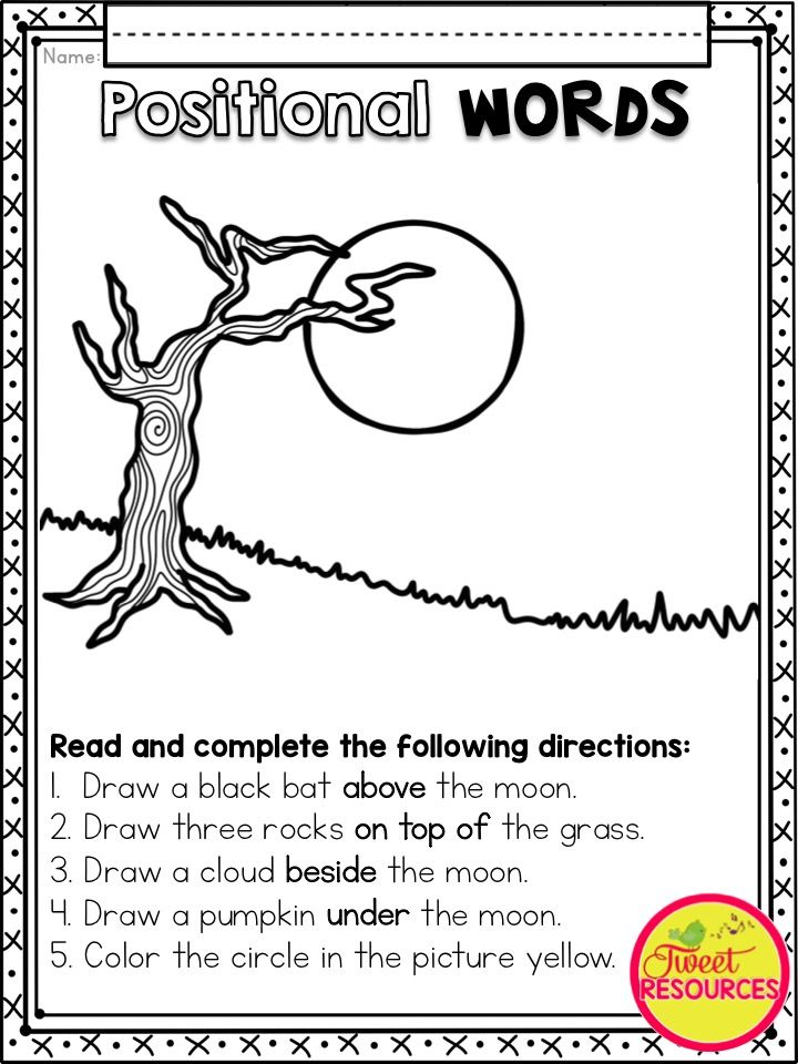 Add a little excitement and fun to your math and literacy lessons this October with these adorable Halloween themed No Prep Printables! 50 pages of Halloween themed printables for your kindergarten classroom. Includes this fun positional words page and many more spook-tacular pages!