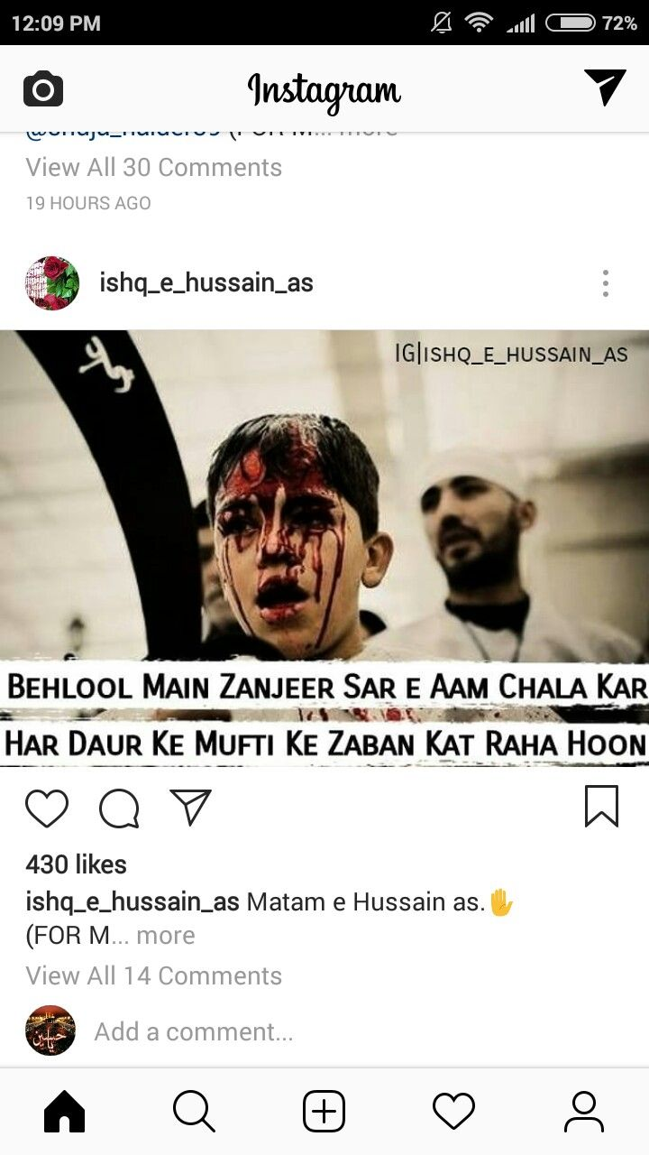 Pin by masooma sayyed on shia instagram movie posters ads