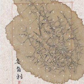 Zhang Yanzi, Ancient Prescriptions–Xian Fang Huo Ming Yin 10