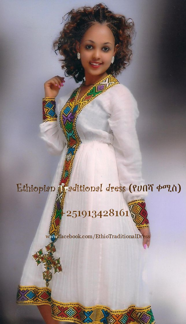 17 Best images about Ethiopian dresses on Pinterest