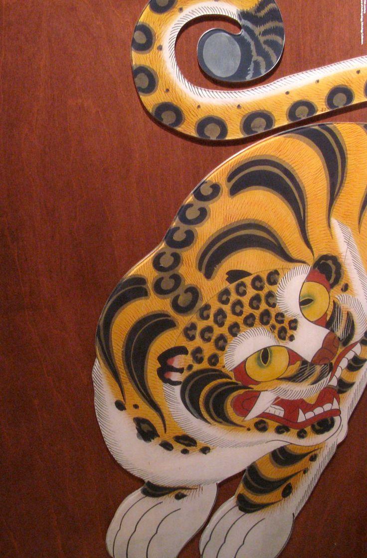 Korean Tiger Painting   korean tiger in the korea exhibit tags animals art asia
