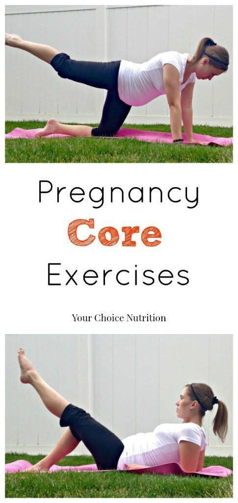 Prenatal Core Exercises. Who says you can't work your core during pregnancy?