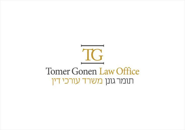 לוגו תומר גונן - משרד עורכי דין