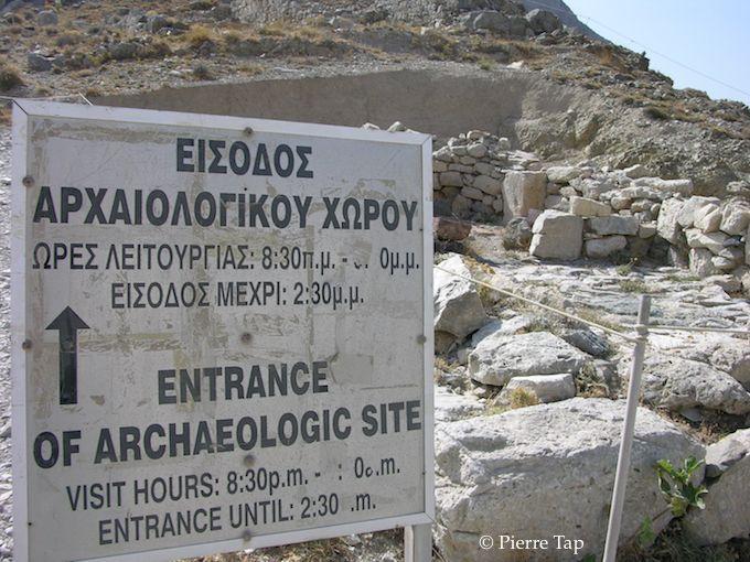 L'entrée de l'ancienne ville de Théra.