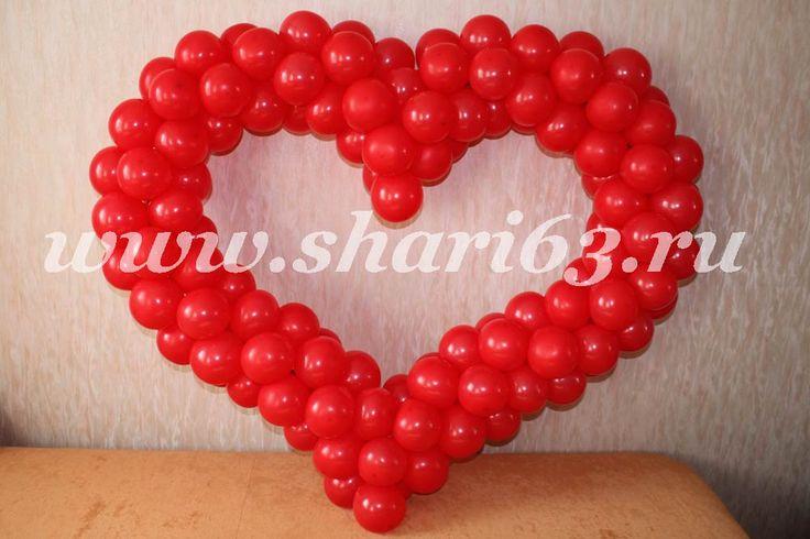 Сердце из шаров своими руками в картинках потребителям бат