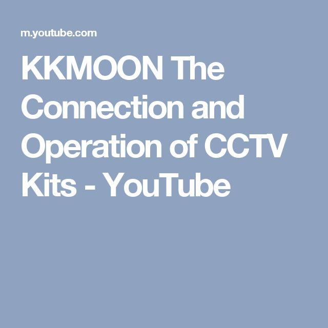 KKMOON The Connection and Operation of CCTV Kits - YouTube
