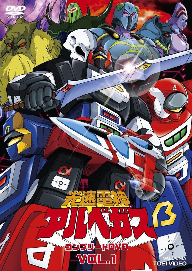 Kosoku Denjin Albegas [Toei DVD Volume 1] by Kazuhiro Ochi