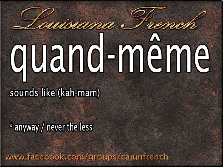 Amazon.com: learn cajun french