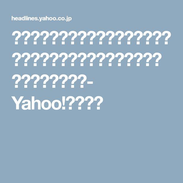 やる気が出ない思春期の中学生は、親の声のかけ方で変わる!(ベネッセ 教育情報サイト)- Yahoo!ニュース