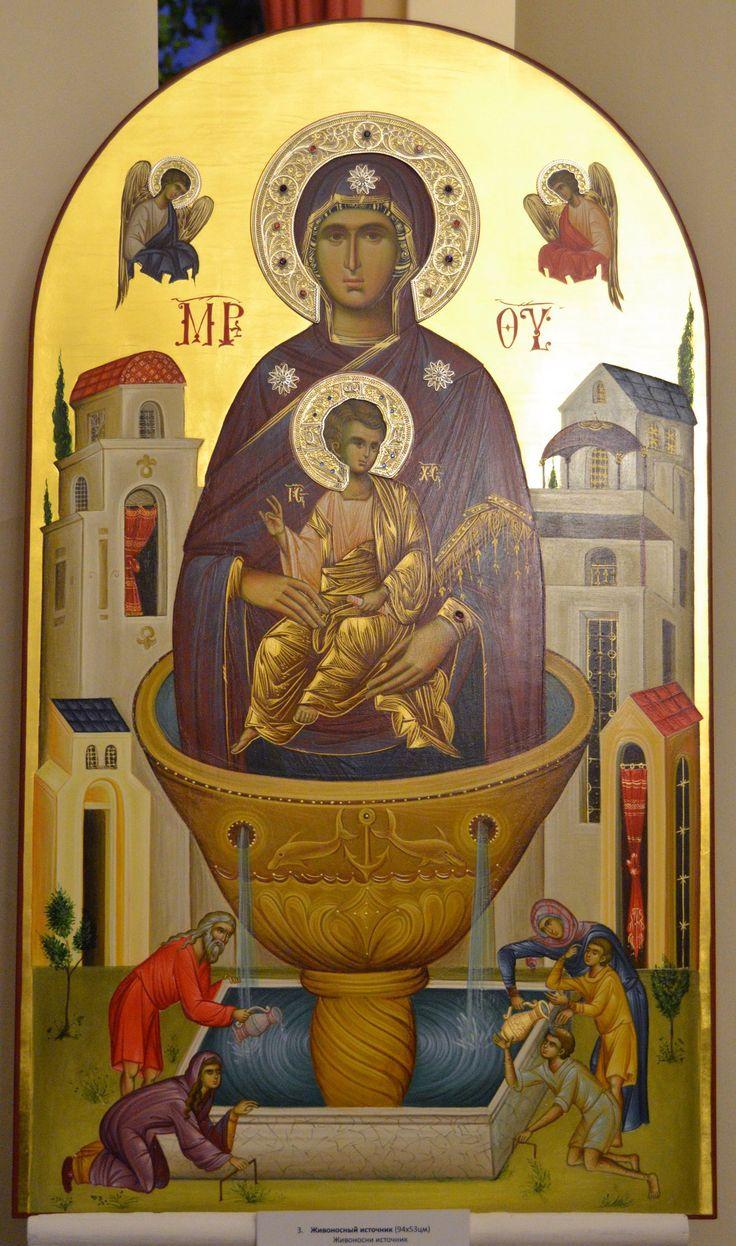 Παναγία Ζωοδόχος Πηγή / Theotokos the Life-giving Spring