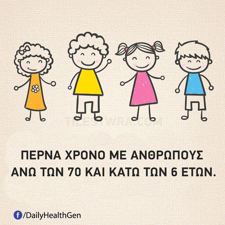 happy-healthy-life-tips-daily-health-gen-50__880