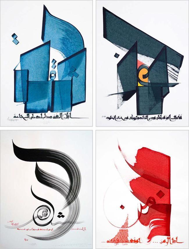 Hassan Massoudy, Le Calligraphe de lOrient et de lOccident