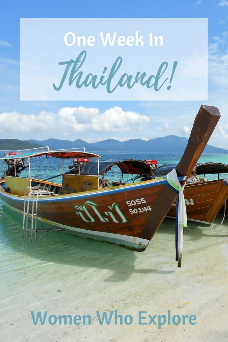 Here's how to narrow down your itinerary and make the most out of your one week vacation in Thailand!