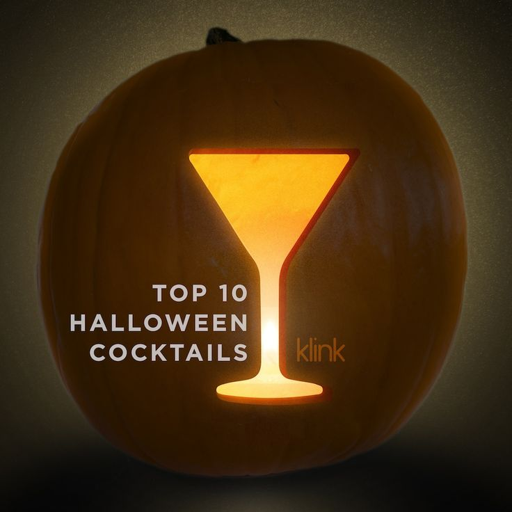 17 Best Images About Halloween Cocktails On Pinterest