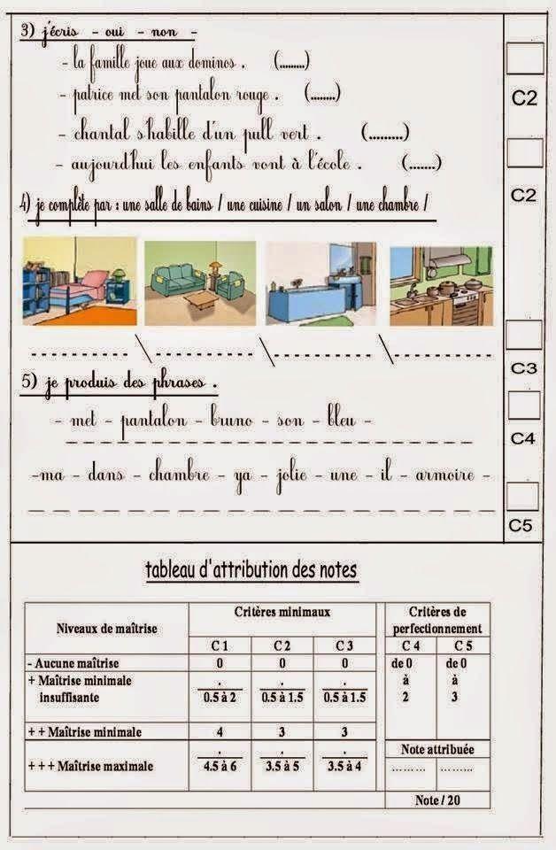 Exercices Interessants Pour La 3eme Annee Au Cour Du Module 4 Jusqu A 9 Exercices Orthographe Exercice Phrase