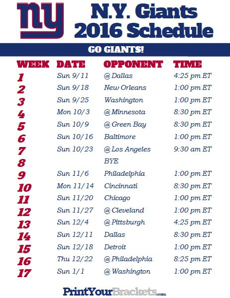 Printable N.Y. Giants Football Schedule